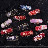 口紅收納盒保護套手工制作日式復古口紅保護殼禮物包裝盒【奇趣小屋】
