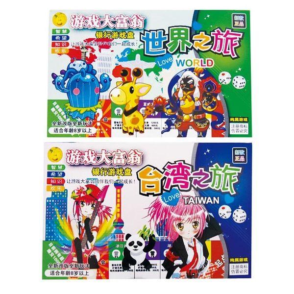 迷你銀行遊戲-台灣 桌遊 益智遊戲 (購潮8)
