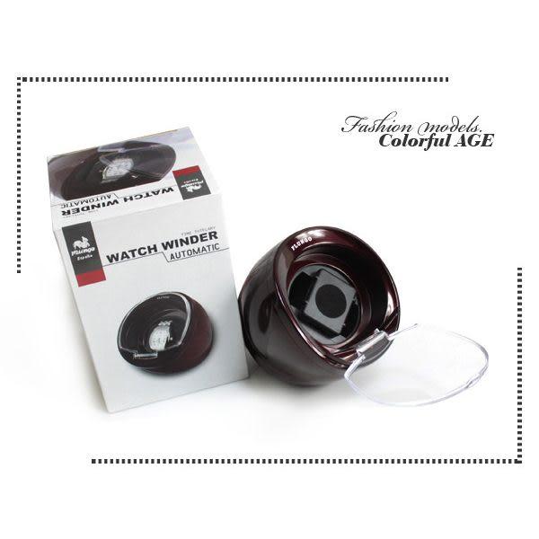 柒彩年代【NE3】攜械錶專用動力儲存盒~自動上鍊盒.收納盒~品味時尚