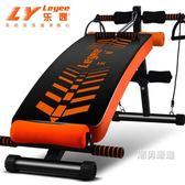 降價最後兩天-仰臥板仰臥起坐健身器材家用收腹器多功能健腹腹肌板啞鈴凳2色xw