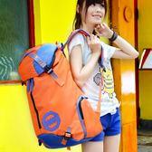 木村耀司大容量雙肩包女休閒旅行包時尚潮流背包戶外運動登山包男·樂享生活館