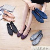 洞洞鞋 鏤空護士果凍透氣涼鞋時尚洞洞鞋 艾尚精品