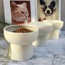 寵物碗寵物陶瓷碗日式貓碗高腳陶瓷貓糧碗水碗寵物碗防頸椎病貓食盆防翻 【快速出貨】