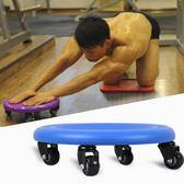 健腹盤腹肌輪減肚子軸承捲腹滾輪收腹家用健身器材男士四輪腹肌盤  IGO