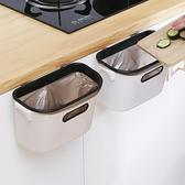 2個裝 廚房壁掛垃圾桶小號家用櫥柜門掛式拉圾筒【倪醬小舖】