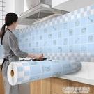 廚房防油貼紙櫥櫃櫃灶臺用壁紙耐高溫鋁箔紙灶臺家用防水自黏臺面 NMS名購新品