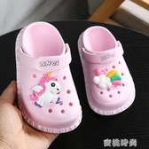 兒童涼拖鞋包頭女童可愛卡通防滑軟底小孩寶寶沙灘洞洞鞋男童夏天 『蜜桃時尚』