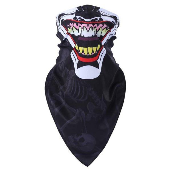 夏季防曬騎行三角巾防曬紫外線面罩速干透氣頭巾圍脖脖套男女