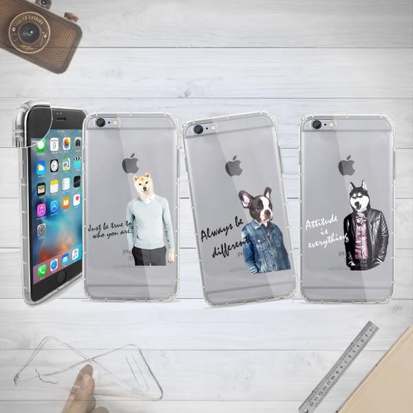 iPhone 7 8 4.7 / iPhone 7 plus 5.5 / iP8 plus 客製化手機殼 原創 法鬥 哈士奇 柴犬 彩繪 空壓殼 氣墊軟殼