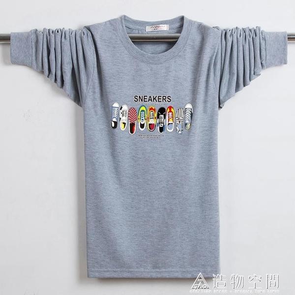 秋季純棉長袖T恤男加肥加大碼圓領肥佬衛生衣中青年寬鬆t恤 名購居家