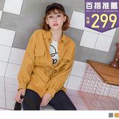 《EA2179》麂皮手感蓬蓬袖腰帶襯衫/外套 OrangeBear