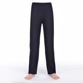 瑜伽服 男士舞蹈練功褲子大碼學生形體服成人訓練褲黑色寬鬆瑜伽直筒褲