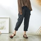 【慢。生活】厚棉鬆緊斜口袋蘿蔔褲 809 FREE黑色