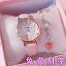 快速出貨 手錶兒童手錶防水防摔女孩中小學生韓版可愛少女指針式卡通閨蜜二人款