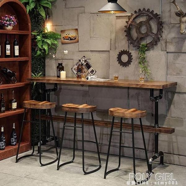 高腳桌子北歐實木靠墻簡約吧台桌椅組合家用陽台個性酒吧吧台桌小 ATF poly girl