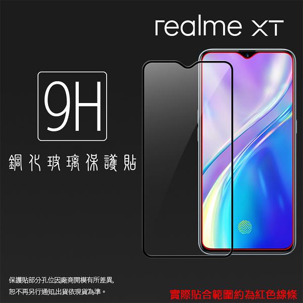 ▽Realme realme XT RMX1921 滿版 鋼化玻璃保護貼 9H 滿版玻璃 鋼貼 鋼化貼 螢幕貼 玻璃貼 保護膜