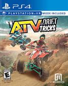 PS4 ATV Drift & Tricks ATV 漂移&技巧(美版代購)