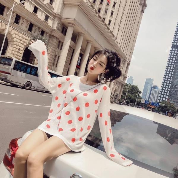 夏季新款韓版薄款波點冰絲針織防曬長袖上衣高腰闊腿短褲套裝