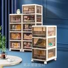收納架抽屜式收納盒塑膠衣服衣櫃玩具收納箱...