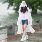 成人雨披透明女正韓時尚徒步單人套裝學生戶外防水男加大加厚雨衣