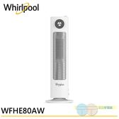 Whirlpool 惠而浦 陶瓷電暖器 WFHE80AW