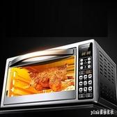 烤箱家用烘焙多功能全自動小蛋糕電烤箱38升大容量 qf24642【pink領袖衣社】