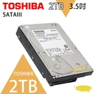 高雄/台南/屏東監視器 TOSHIBA 2TB 3.5吋 SATAIII 監控型硬碟 5700轉(DT01ABA200V)監控系統硬碟