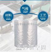 氣柱袋卷材片材氣泡柱加厚氣泡袋充氣包裝緩沖袋防震防摔氣柱 NMS造物空間
