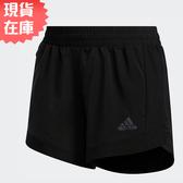 【現貨】Adidas Mesh Wvn 女裝 短褲 慢跑 訓練 健身 透氣 排汗 黑【運動世界】FJ7135