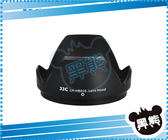 黑熊館 JJC HB016遮光罩 蓮花罩 Tamron 16-300mm f/3.5-6.3 Di II VC PZ