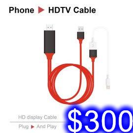 通用款同屏器 蘋果安卓type-C三合一轉HDMI 手機電視高清轉換HDMI轉USB 支援IOS/安卓系統 電視投影顯示