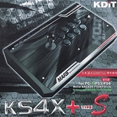 [哈GAME族]可刷卡●日本清水零件●KDiT 凱迪特 KS4X+ TYPE-S 金屬格鬥搖桿 PC-X/PS4/PS3/STEAM