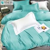 DOKOMO朵可•茉《湖綠》法式天絲 特大7尺四件式兩用被床包組