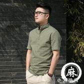 亞麻衫 男裝夏季復古亞麻短袖體恤純色棉麻上衣麻料T恤麻布衣服潮 小艾時尚