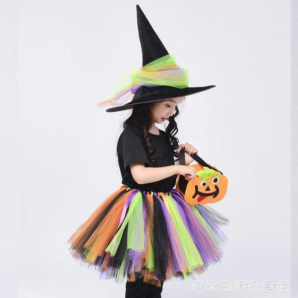 萬聖節親子服裝女童公主裙巫婆女巫cos裝扮化妝舞會演出服 居家物語