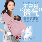 揹帶背巾腰凳嬰兒背帶前抱橫抱式