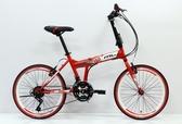 20吋21速 便宜折疊車 451輪組 公司贈品 活動摸彩單車 美騎樂自行車 ML-171B 台灣組裝