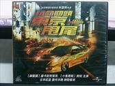 挖寶二手片-V52-029-正版VCD【玩命關頭3東京甩尾】-