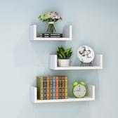 墻上置物架客廳墻壁掛墻面隔板擱臥室多層書架免打孔簡約現代裝飾WY【快速出貨】