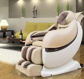 按摩椅全自動多功能太空艙零重力全身家用老人沙發椅子220V igo   瑪奇哈朵