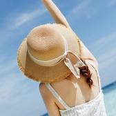 夏天禮帽海邊防曬漁夫帽可摺疊遮陽帽女士夏季度假草帽沙灘帽【免運】