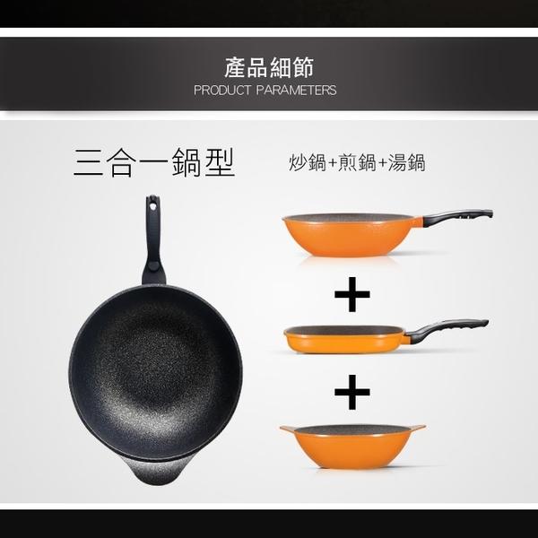 【義大利CUOCO】 鈦晶岩大寶鍋組34cm【楊桃美食網】
