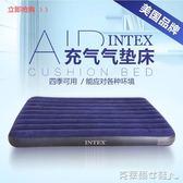 水床 INTEX氣墊床充氣床雙人家用加大單人折疊床墊加厚戶外便攜充水床 igo克萊爾