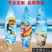 專業玻璃鋼沖浪板滑水板surfboard成人長短板廠家直銷定做總錬接