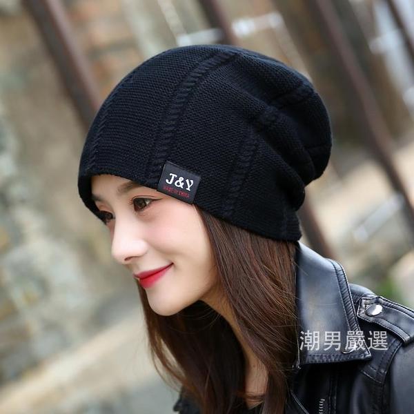 加厚保暖月子帽子秋冬版產婦帽正韓毛線帽冬季產后休閒百搭套頭帽