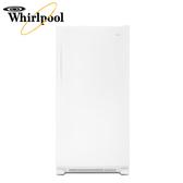 【Whirlpool惠而浦】560公升直立式冰櫃 WZF79R20DW