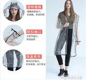 雨衣戶外旅行雨衣成人男女韓版時尚潮流雨衣抖音長款防水徒步加大雨披