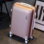 行李箱 可愛女學生20寸旅行箱萬向輪24寸拉桿箱潮個性密碼箱子 - 歐美韓熱銷