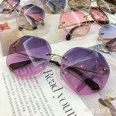太陽眼鏡女 新款無框多邊形漸變色歐美韓版眼鏡潮流墨鏡 TL6【棉花糖伊人】