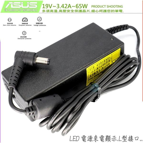 ASUS 19V,3.42A,65W 變壓器(原廠)-華碩 ACA-2720,PA-1000,PA1121 ADP-65DB B,SADP-65KB B,SADP-65KB,X550L,X550LD